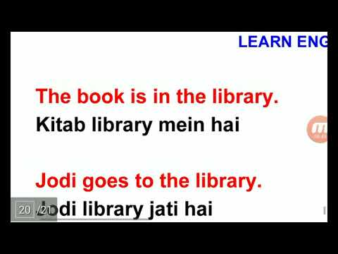 Learn To Read & Write ~ Learn English Reading & Vocabulary