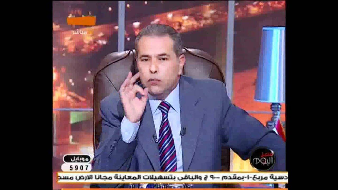 توفيق عكاشه يحذر من 13-13-2013 - YouTube