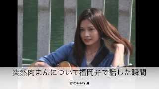YUIがミュージックビデオのヘアメイク仕込み中のインタビューより抜粋 Y...