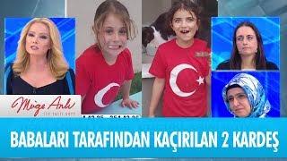Babaları tarafından kaçırılan 2 kardeş nerede? - Müge Anlı ile Tatlı Sert 25 Ocak 2019