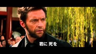ウルヴァリン、日本上陸! 孤高のヒーロー×SAMURAIスピリット ハリウッ...