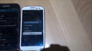 СМС на русском языке (Samsung galaxy Note 2 SMS)(как написать СМС на русском без знаков вопроса Samsung galaxy Note2 Samsung galaxy S3 как поставить любимую мелодию на СМС..., 2012-12-21T21:04:31.000Z)