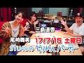 20170715 STU48のちりめんパーティー  尾﨑舞美・三島遥香