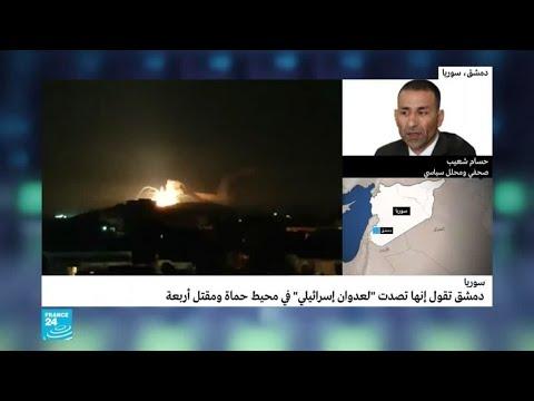 مقتل 4 مدنيين جراء قصف إسرائيلي على محيط مدينة حماة  - نشر قبل 55 دقيقة