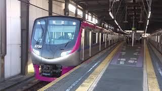 京王5000系 発車&京王9000系入線 橋本駅にて