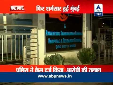 Mumbai shocker: 45-year-old woman gangraped in Santacruz area