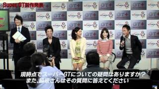 テレビ東京では、4月10日(日)23時30分〜24時00分にて国内最高峰のモー...
