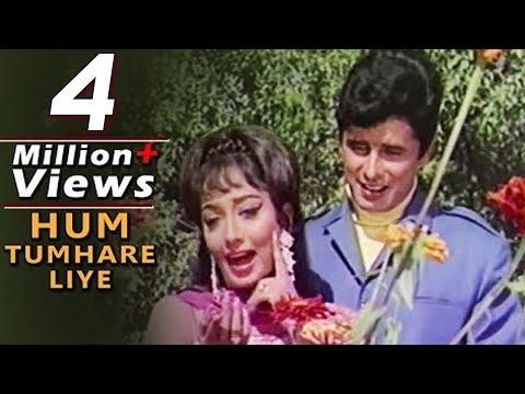 Hum Tumhare Liye - Mohammed Rafi, Sadhana, Sanjay Khan, Inteqam Romantic Song