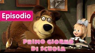 Masha e Orso - 📚 Primo Giorno Di Scuola ✏️ (Episodio 11)