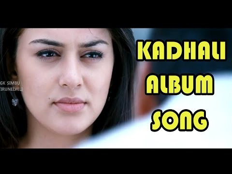 Kadhali album song Havoc Brothers