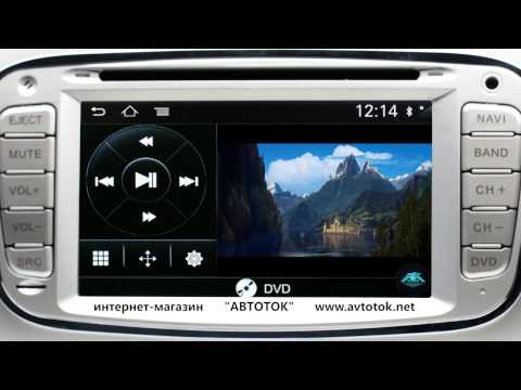 Штатная магнитола для Ford Focus (2009-2010) Mondeo ANDROID (WI-FI 3G) S150
