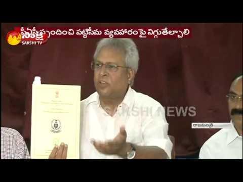 Undavalli Arun Kumar Speaks to Media Over CAG Report - Watch Exclusive