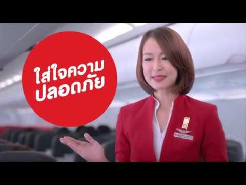 TEASER Air Asia LOVE Hatyai