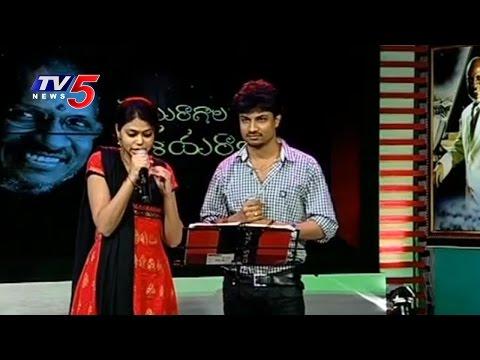""""""" Keeravani """" Song by Ramya & Dhanunjaya   Veyi Ragala Ilayaraja : TV5 News"""