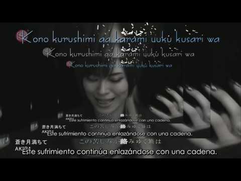 Aoki Tsuki Michite – AKIRA (sub espanol + lyrics)