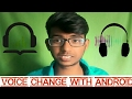 How to change Video voice with mobile Hindi Carry Mimicry