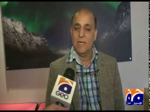 GEO NEWS report PPP leadership in Oslo for 14th August