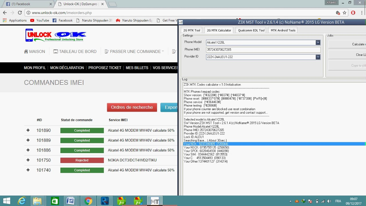 alcatel modem mw40v unlock code calculator