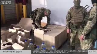 видео 204 ук украины