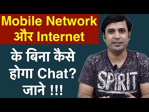 How To Message/chat Without Internet And Mobile Network. Bridgefy App - Hindi-Urdu