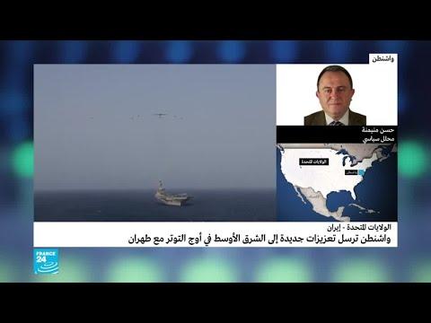 خروج إيران من الاتفاق النووي ..هل يعني خروج الوضع عن السيطرة؟  - نشر قبل 2 ساعة