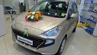 New Hyundai Santro 2018 Launched| looks stunning | Prices start at Rs 3.9 lakh|