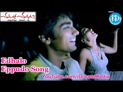 Chukkallo Chandrudu Movie Songs - Edhalo Eppudo Song - Siddharth - Charmi - Sada - Saloni