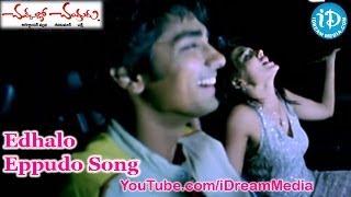 Chukkallo Chandrudu Movie Songs - Edhalo Eppudo Song - Siddharth - Charmi - Sada - Saloni