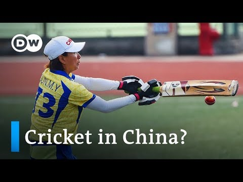 could-china-become-the-next-cricket-powerhouse?-|-dw-news