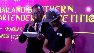 Thailand Southern Flair Bartender Competition  2018 / 17.11.18 Khaolak, Phang-Nga