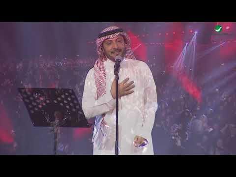 Majid Al Muhandis ... Aatshan | ماجد المهندس ... عطشان - الدمام 2018