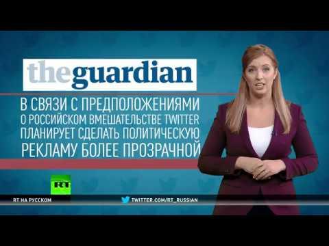 Россия страшнее экстремизма и антикатарской пропаганды — почему Twitter игнорирует реальные угрозы