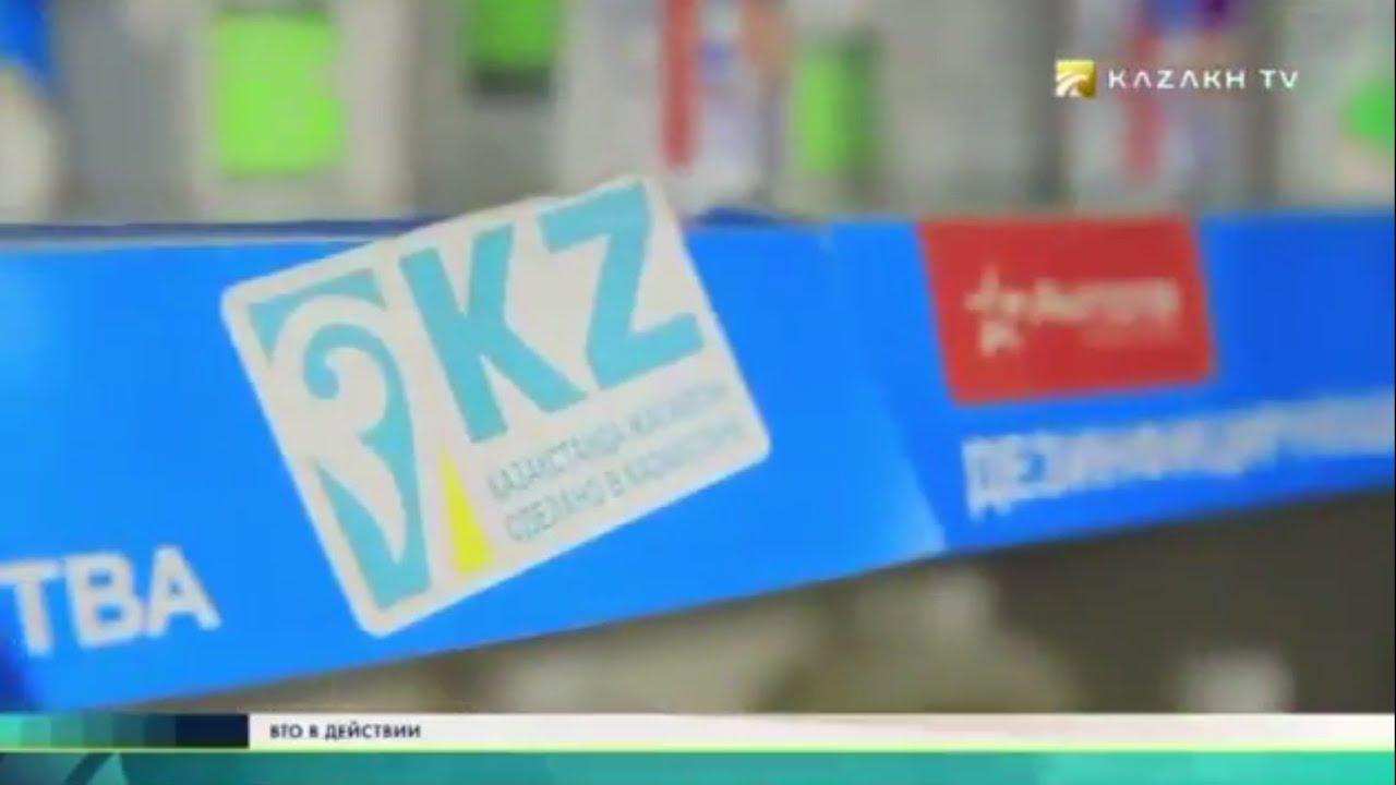 Департаментом столицы по конкурентной политике объявлены торги по продаже 1,087 акций зао