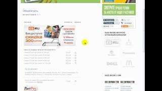 Сайты для заработка на опросах(, 2013-11-18T13:12:29.000Z)