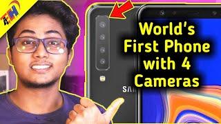 Samsung Galaxy A9 2018 - World's First 4 Camera Device - Yeh Hain Asli Tabahi