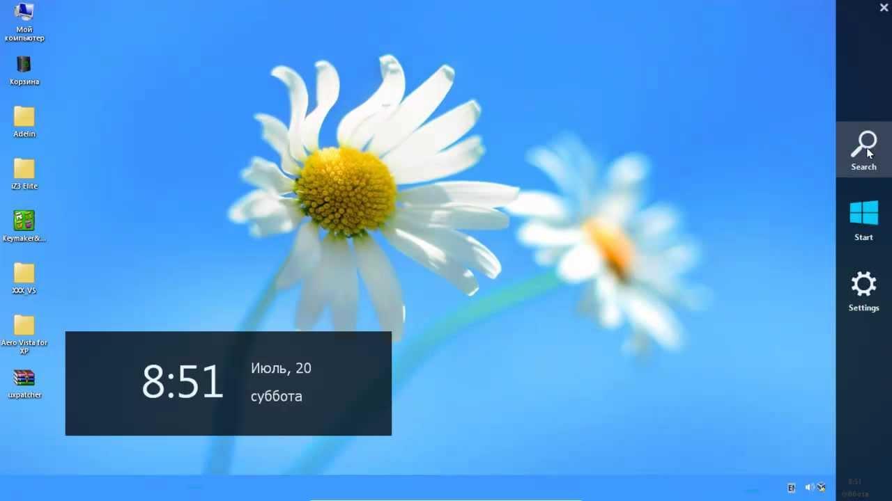 Тема Для Хр В Стиле Windows 7