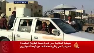 فيديو.. هدوء حذر في شبوة بعد سيطرة المقاومة اليمنية عليها