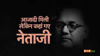 A fitting tribute to a patriot, nationalist  #NetajiSubhasChandraBose on his birth anniversary