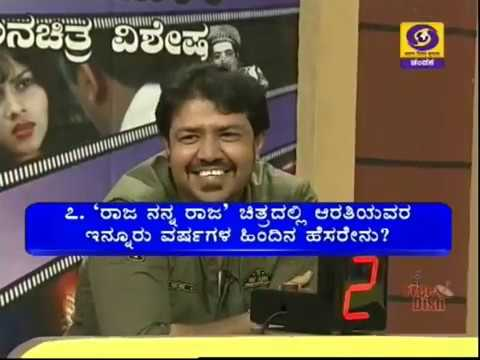 Thatt Anta Heli-Bell Bottom Film Spl Episode | 10 Feb 19 | DD Chandana