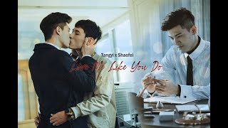 "Download Video [BL] HIStory3 圈套 | TangYi x ShaoFei ""LOVE ME LIKE YOU DO"" MP3 3GP MP4"