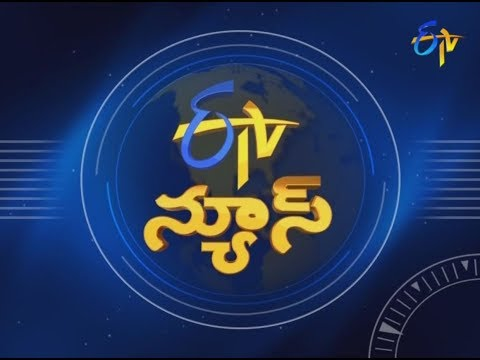 9 PM ETV Telugu News | 14th August 2017