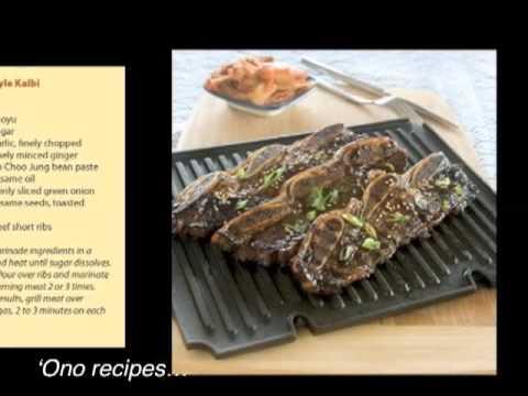 Kau Kau: Cuisine & Culture in the Hawaiian Islands -- Book Trailer