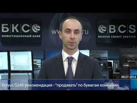 «Сбербанк» - Частным клиентам - Онлайн брокерские услуги