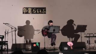 2017 卒業ライブ1日目 23曲目 エイリアンズ.