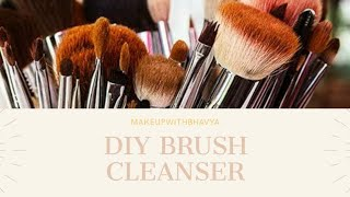 How to clean your makeup brushes and beauty blenders || DIY method || 3 ways using home remedies||