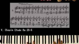 ピアノアレンジ講座 http://piano-arrange.com】 ご存知どんぐりころこ...