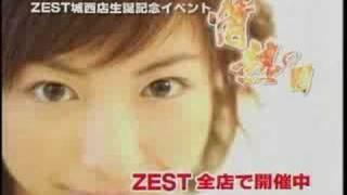 大久保麻理子 12 大久保麻理子 動画 23