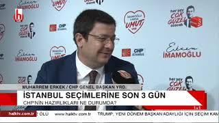 İstanbul seçimine son günler! Muharrem Erkek'ten çok çarpıcı açıklamalar