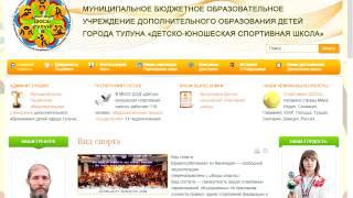видео изготовление сайтов