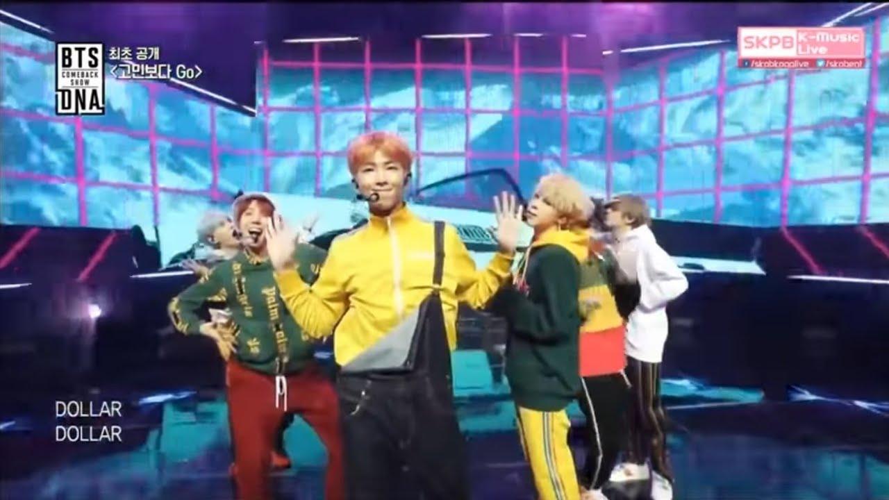 BTS (방탄소년단) - Go Go (고민보다 Go) (FIRST EVER BTS COMEBACK